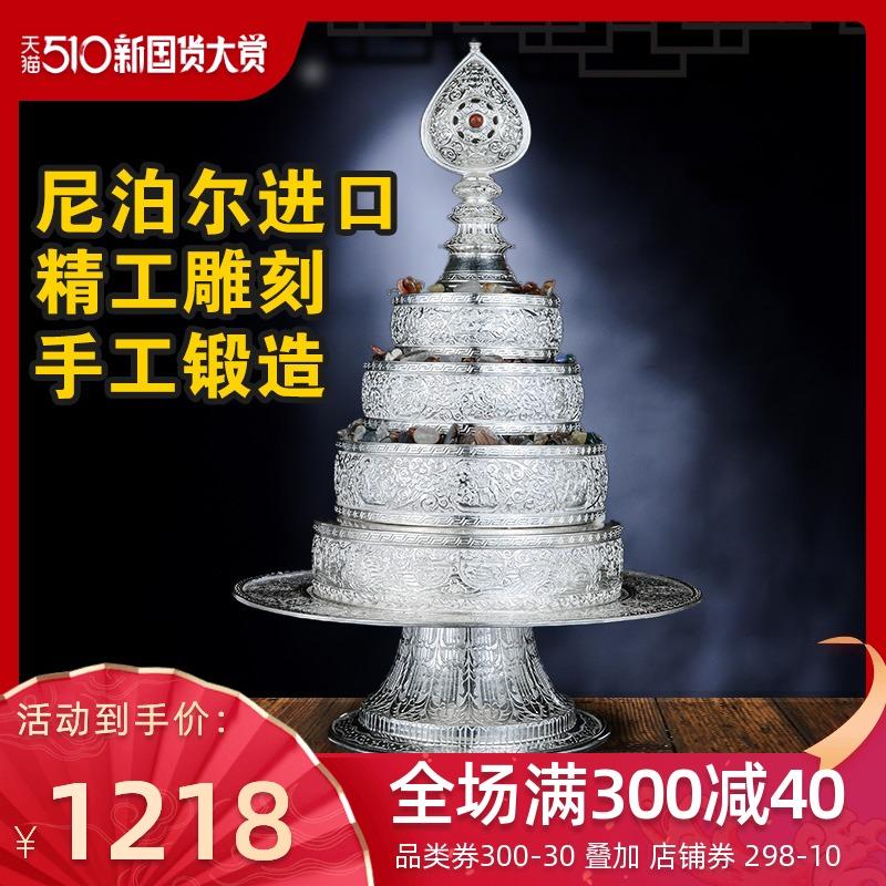 Круги с буддийскими текстами Артикул 603505439803