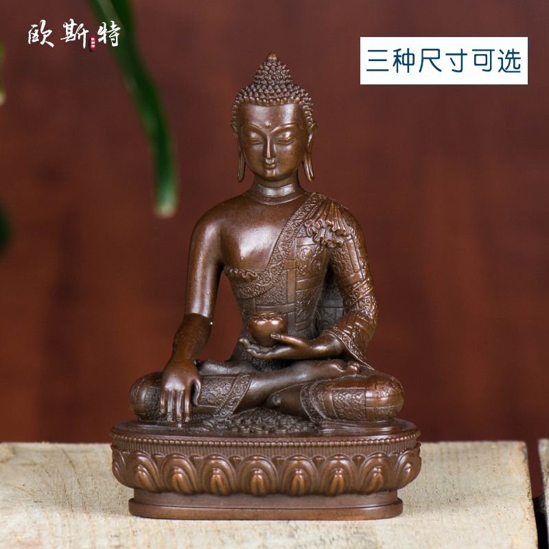 欧斯特 释迦牟尼佛像西藏佛教密宗供奉神像纯铜三宝佛释迦摩尼佛
