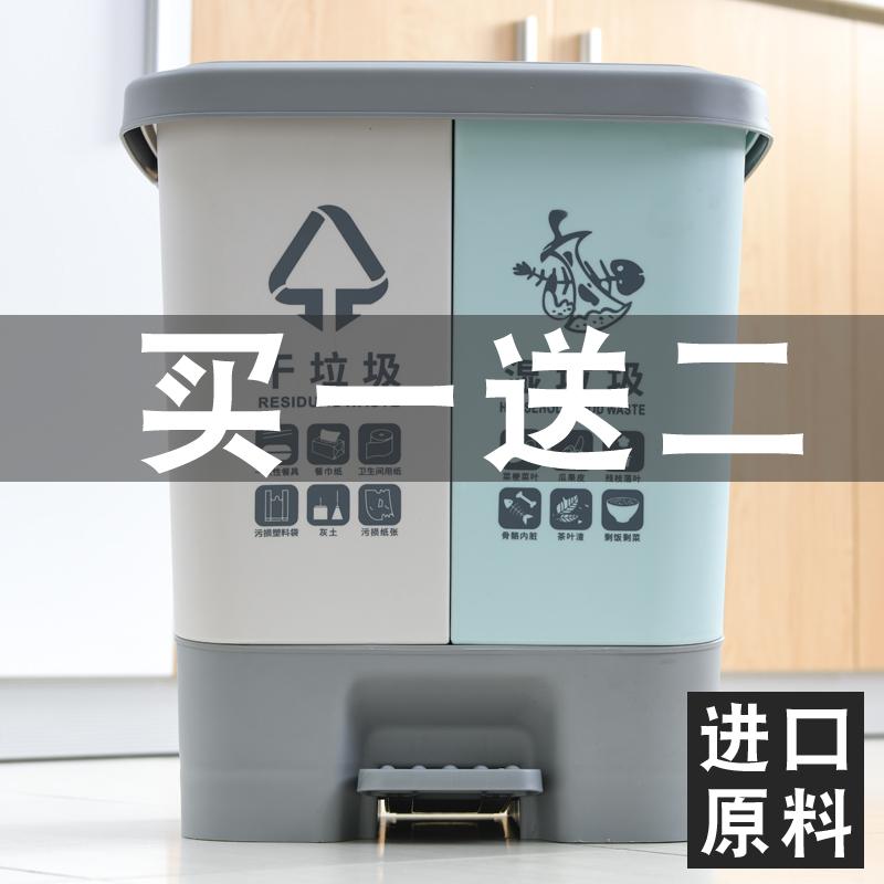 垃圾桶家用带盖分类厕所卫生间厨房大号卧室有盖客厅拉圾筒脚踏式