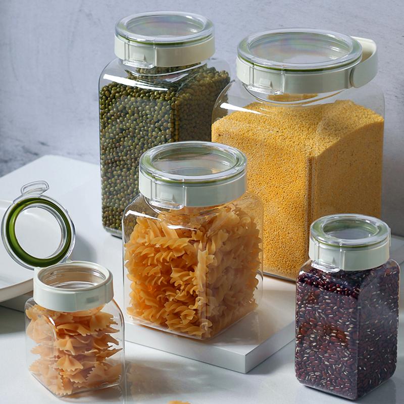 密封罐厨房香料食品坚果咖啡豆塑料储物罐家用五谷杂粮茶叶收纳盒