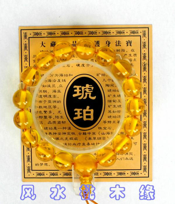Amber Bracelet with light yellow Buddha beads 0.81.11.5cm for men and women