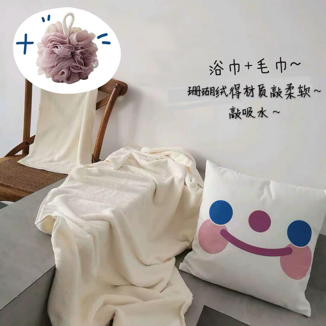 momo   韩国ins 巨舒服的珊瑚绒浴巾吸水速干不掉毛 浴球色随机发