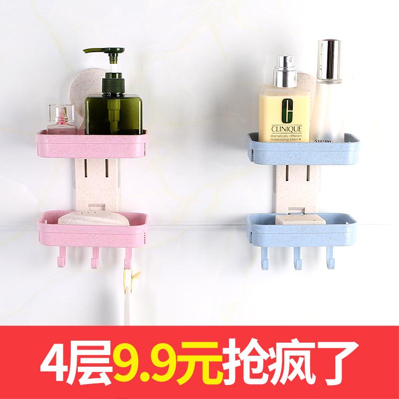 肥皂盒创意免打孔带盖便携学生宿舍沥水双格层吸盘壁挂式香皂盒(用29.7元券)