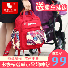 Lamu Gefei Mummy Bag Backpack women's BAG canvas bag large capacity small size Mummy Bag Fashion out mother baby bag