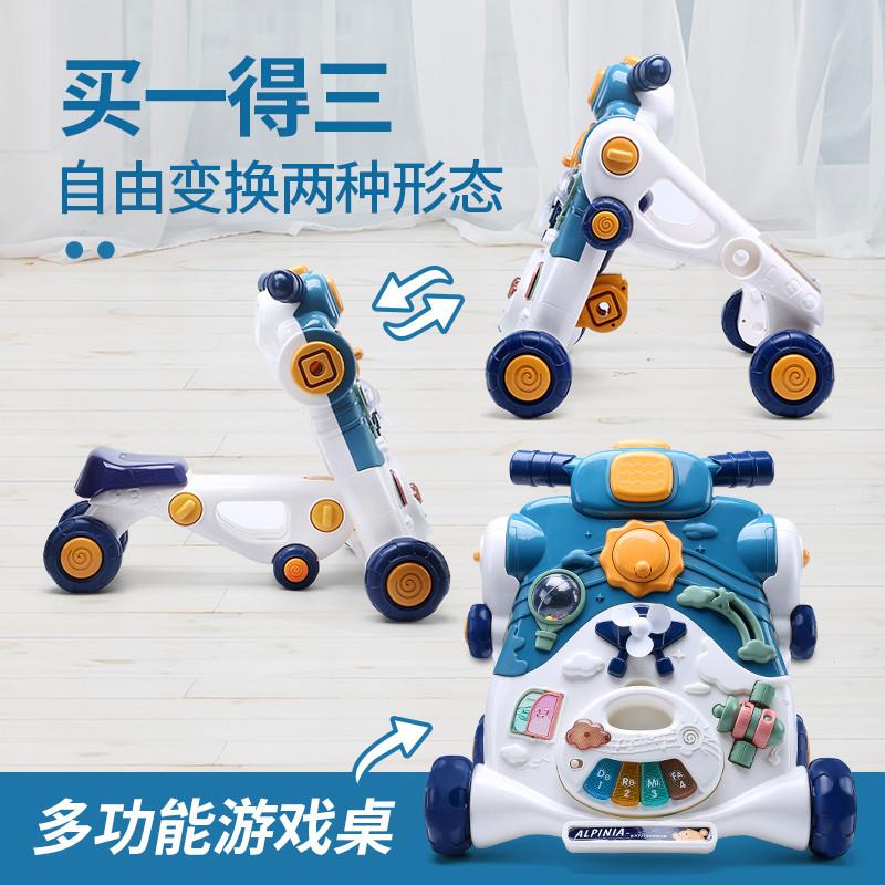 婴儿学步车手推车防侧翻o型腿多功能儿童可坐可推宝宝学走路助步图片