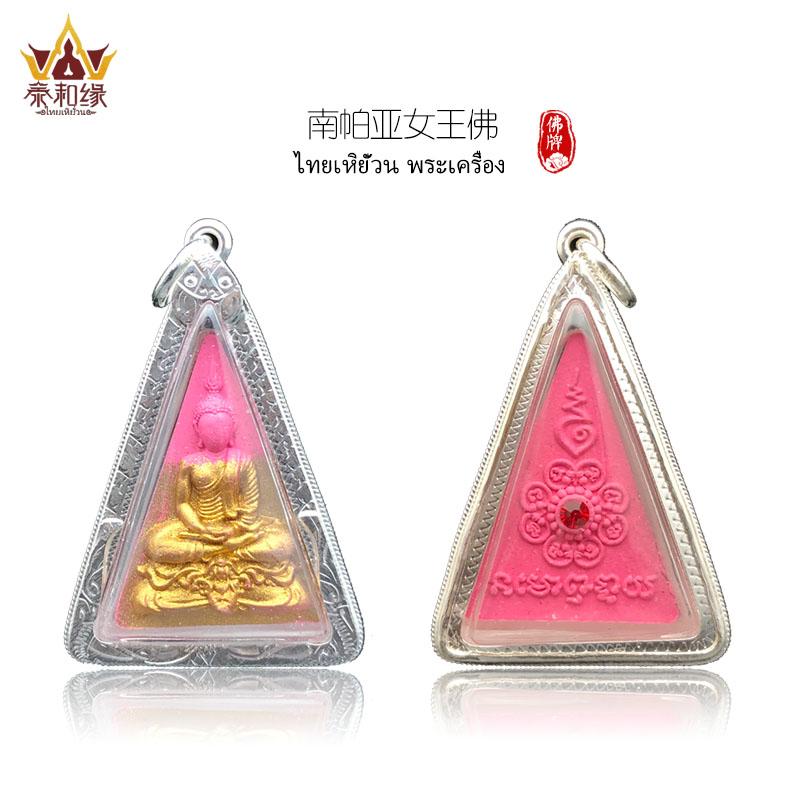 Буддийские принадлежности Артикул 619081198425