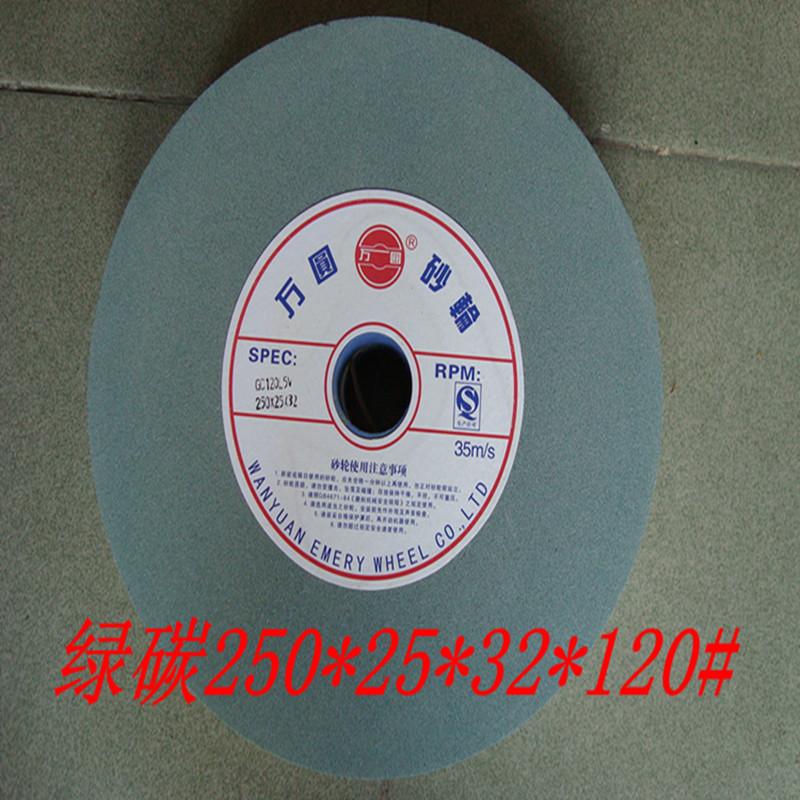 砂轮绿碳砂轮万圆砂轮陶瓷绿碳化硅砂轮GC250*25*32 120# 240#