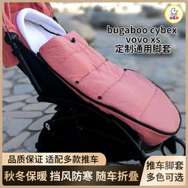婴儿推车脚套宝宝睡袋秋冬季外出防风罩保暖加厚cybex bee5通用款图片