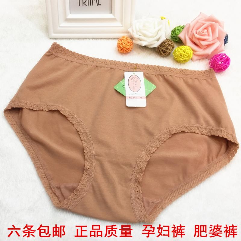 6 pack yadaili 613 medium high waist pure cotton buttocks womens large triangular underwear high elastic fat womans underwear