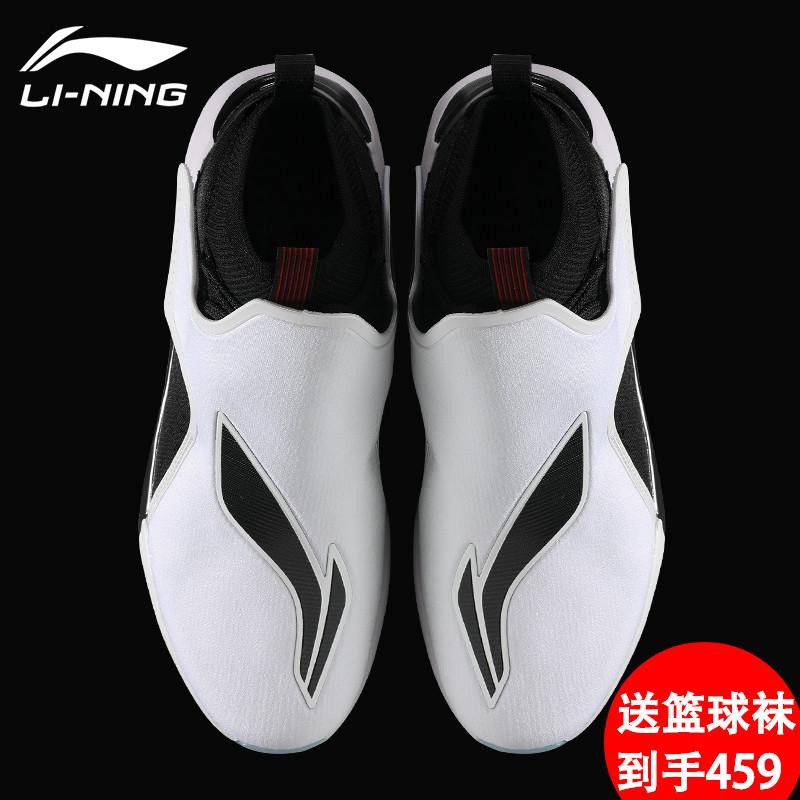 李宁篮球鞋驭帅12韦德之道7 6男鞋