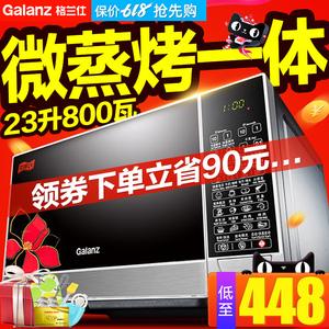 领60元券购买galanz /格兰仕g80f23cn2p-b5烤箱