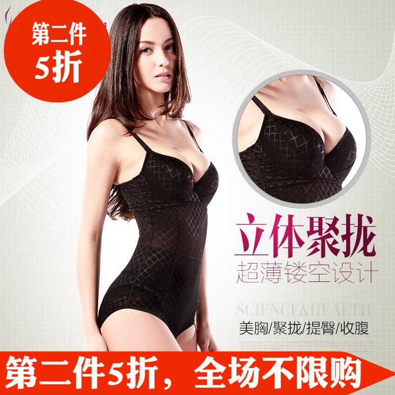 连体塑身衣收腹束腰超薄美体内衣女塑型体雕身材管理器夏天带文胸