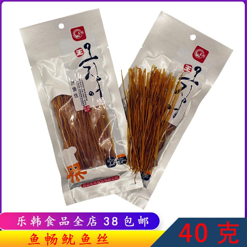 Yuchang squid shredded dragon ear snack squid shredded seafood snack original squid stick instant molar stick 40g