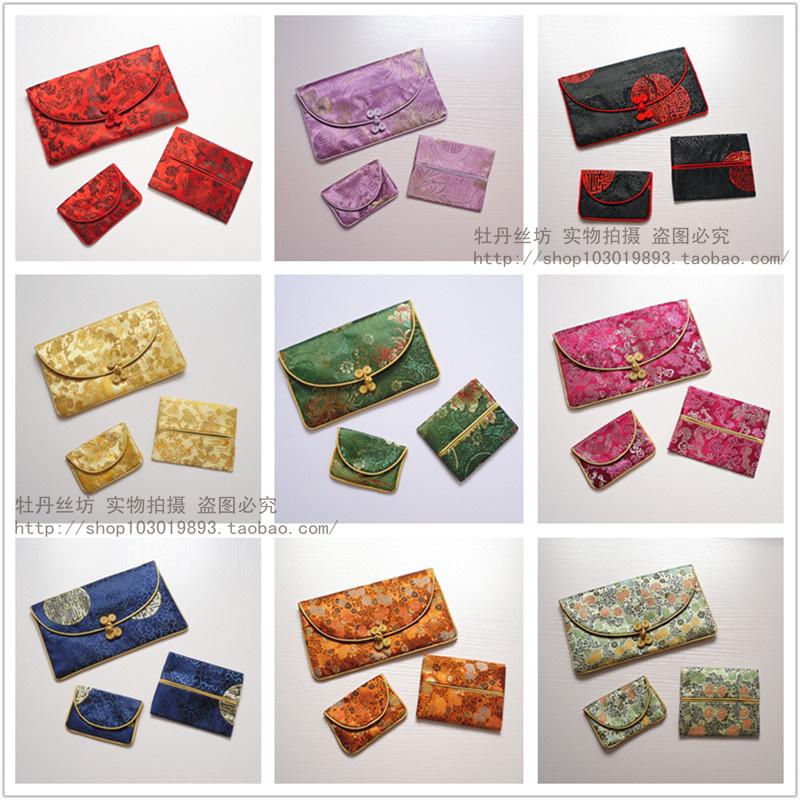 特价 苏州刺绣 中国风 精美锦缎三件套包/钱包/纸巾包零钱包卡包