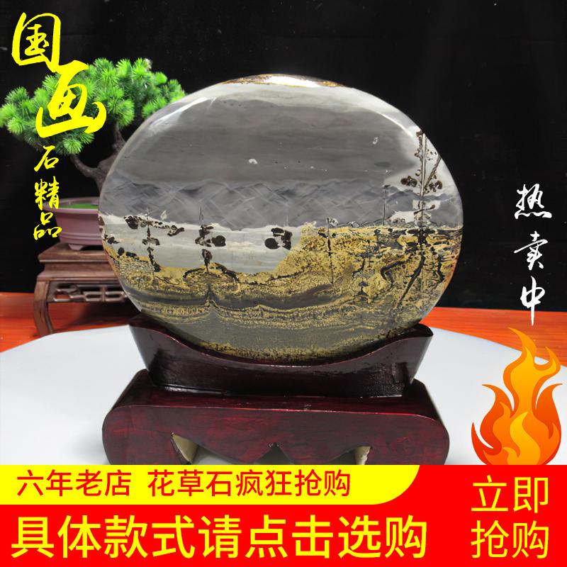 Сувенирные камни Артикул 578837330119