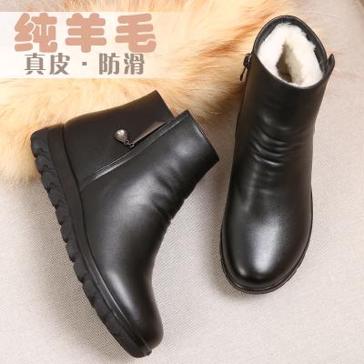 雪地意尔康短靴女冬季羊毛棉鞋真皮平底加绒皮鞋中老年大码妈妈鞋图片