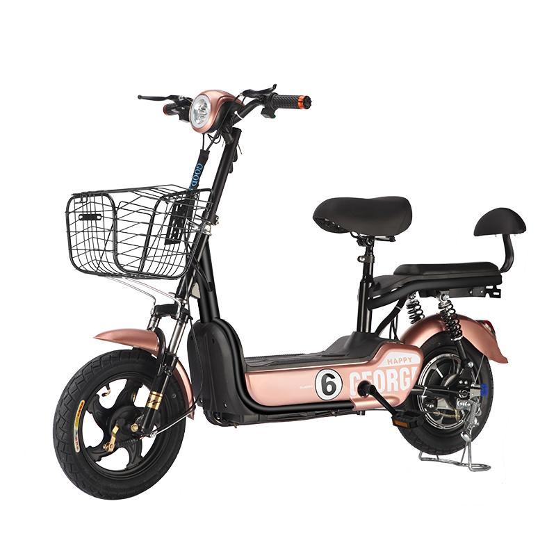 爱玛成人电动自行车代步助力踏板车