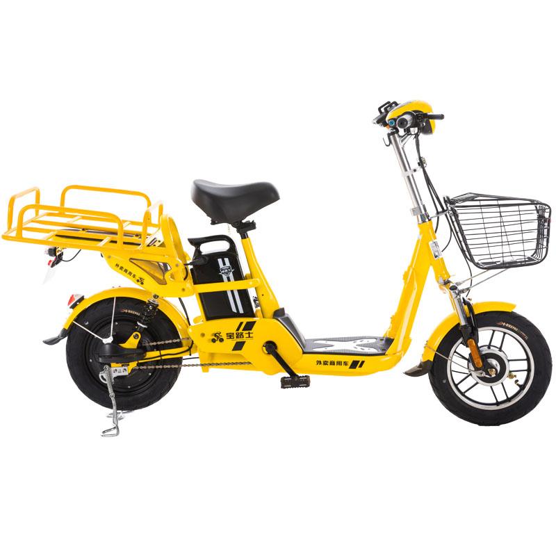 电瓶车代步 助力外卖单车新国标山地电动自行车48V锂电池成人 Изображение 1
