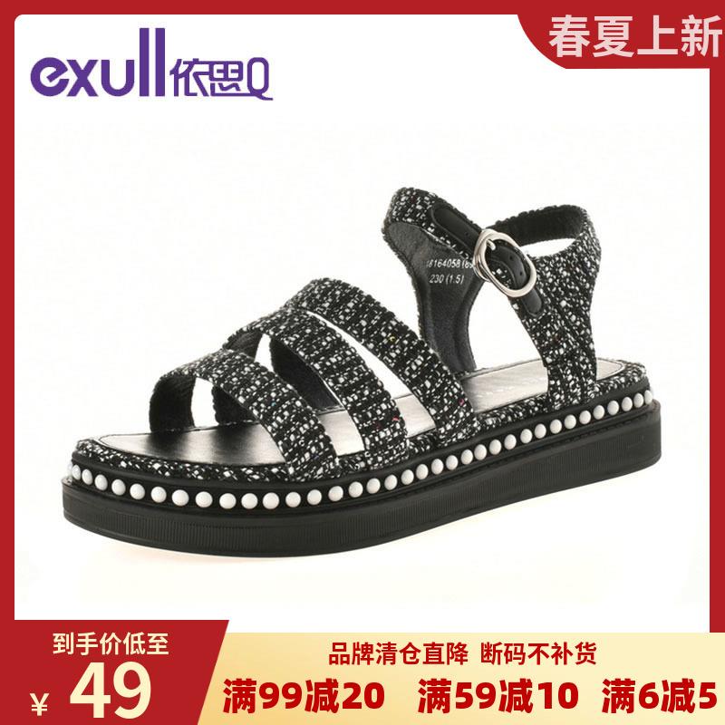 依思Q夏新款舒适百搭珍珠厚底松糕底学生鞋罗马女凉鞋针织面