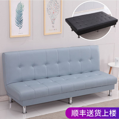 Multifunctional sofa foldable small apartment living room complete simple rental room single bed sleeping dual-purpose sofa bed
