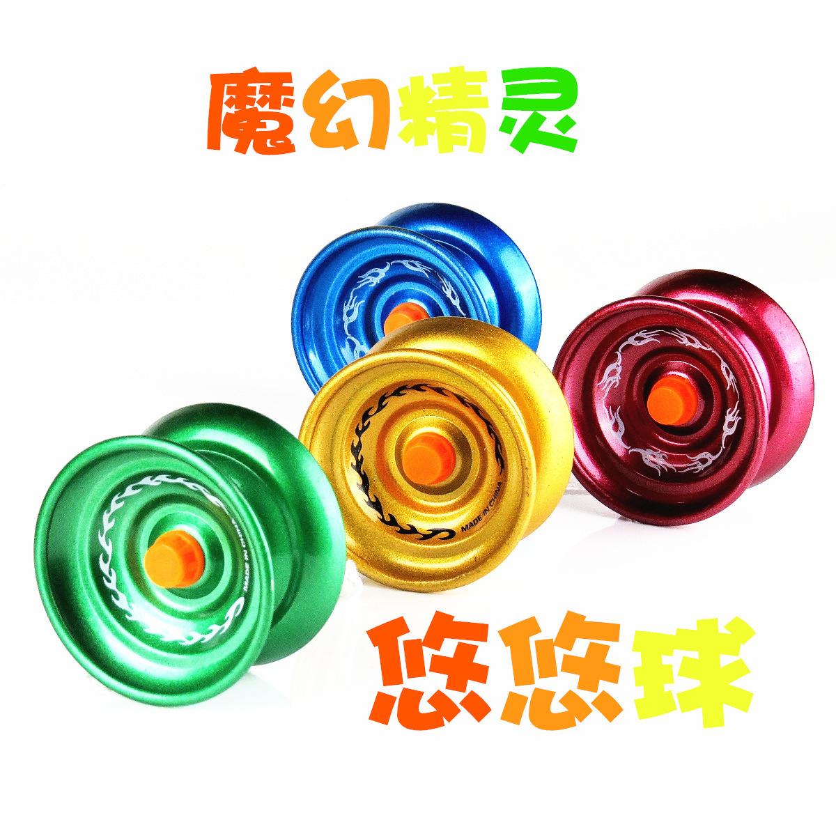 Новый год подарок головоломка ребенок сплав скольжение скольжение мяч ребенок сын ребенок yo-yo неторопливый мяч классическая игрушка