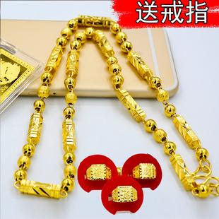 越南沙金项链男镀999假黄金链子久不掉色仿真24k饰品戒指手链道具