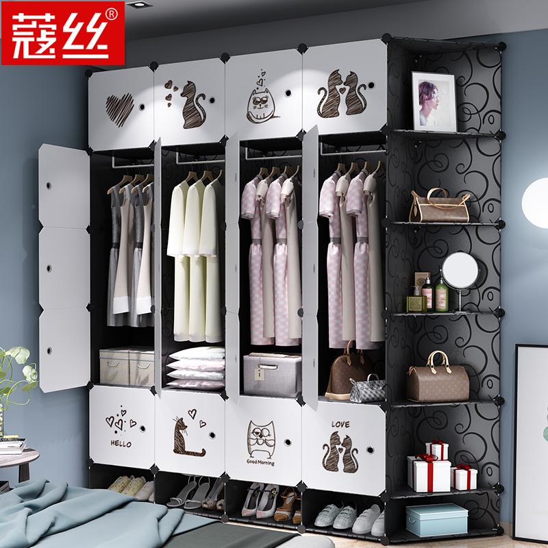 衣柜简约现代经济型组装塑料布衣橱仿实木家用卧室挂简易收纳柜子
