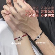 长命锁情侣纯银手链轻奢小众平安锁一对编织红手绳520情人节礼物