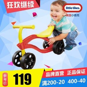 美国小泰克儿童平衡车四轮学步车宝宝滑行踏行车玩具周岁生日礼物