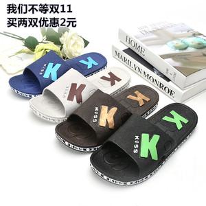 夏季拖鞋男女士韓版潮流一字拖浴室洗澡防滑厚底居家室內外涼拖鞋