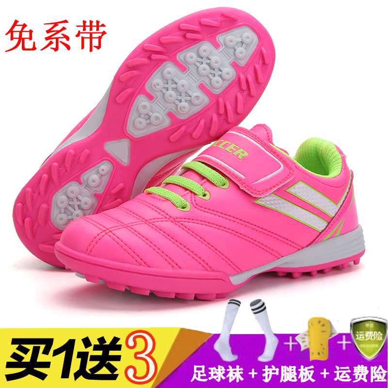 Genuine childrens football shoes Velcro mens and womens Ag broken nails primary and secondary school students grass girls Pink football training shoes