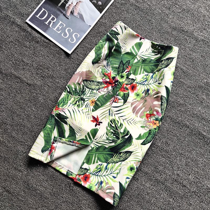 半身裙2021春季新款小众轻熟花色开叉包臀裙气质高腰显瘦一步裙女