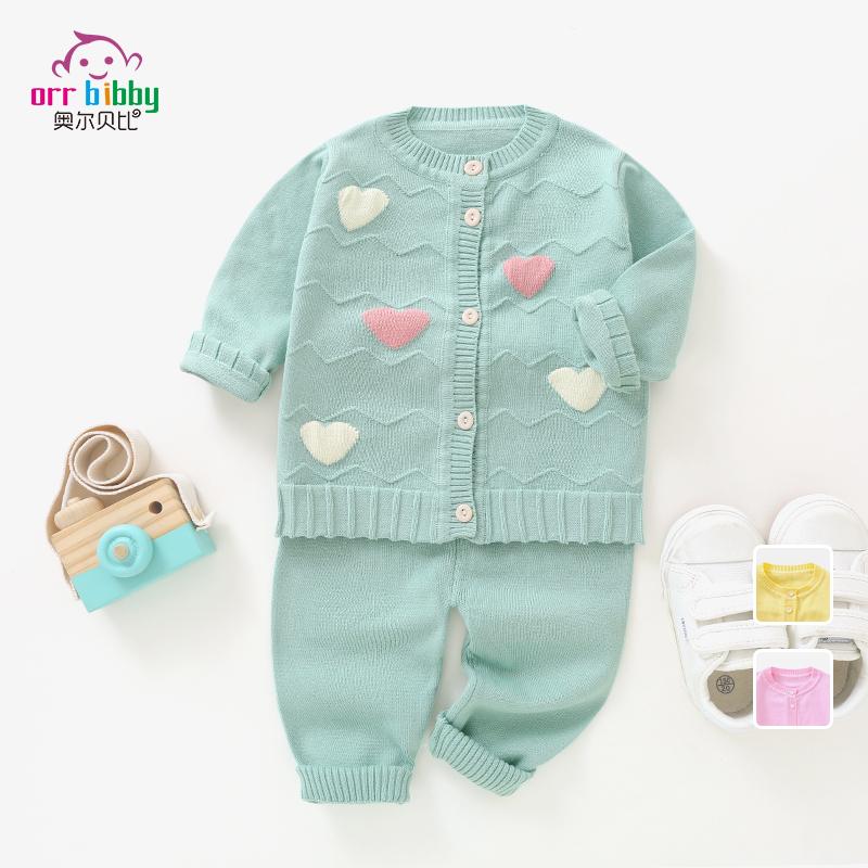 婴儿毛衣套装0-1岁宝宝针织开衫男女童春秋薄款棉纱衣新生儿线衣