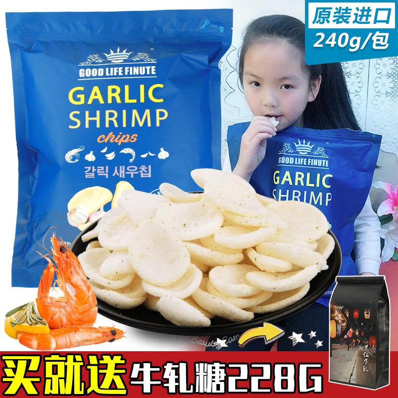 韩国进口ins网红零食趣莱福虾片蒜味虾片巨型膨化薯片超大抱抱袋