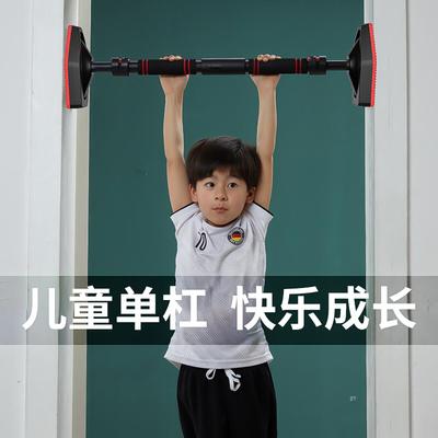 单杠家用室内儿童拉伸器小孩引体向上吊杆健身门上免打孔家里拉杠