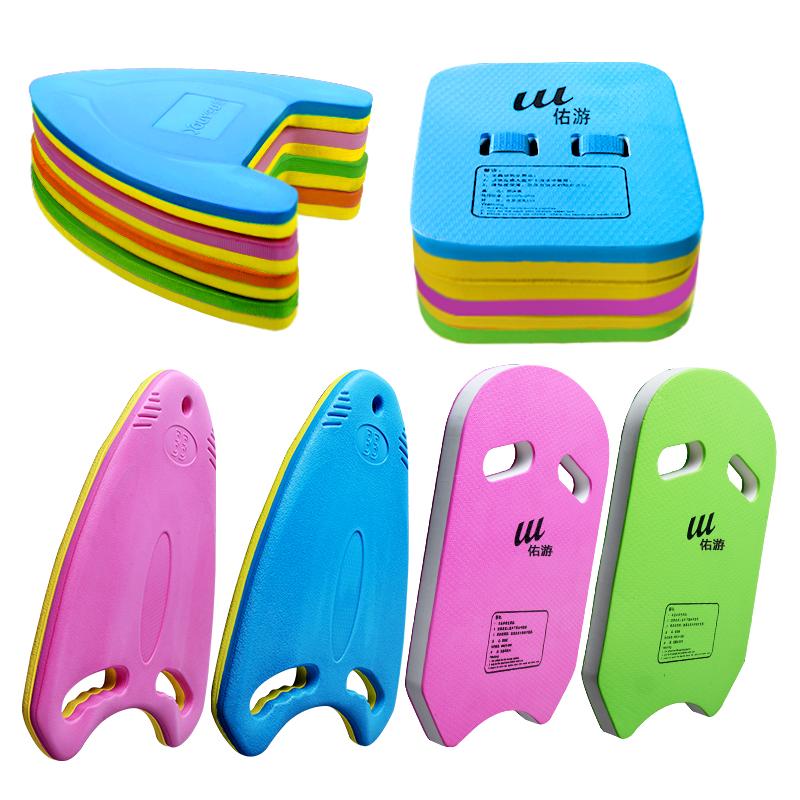游泳浮板大人漂浮板儿童初学者游泳板背漂浮漂学游泳装备辅助神器