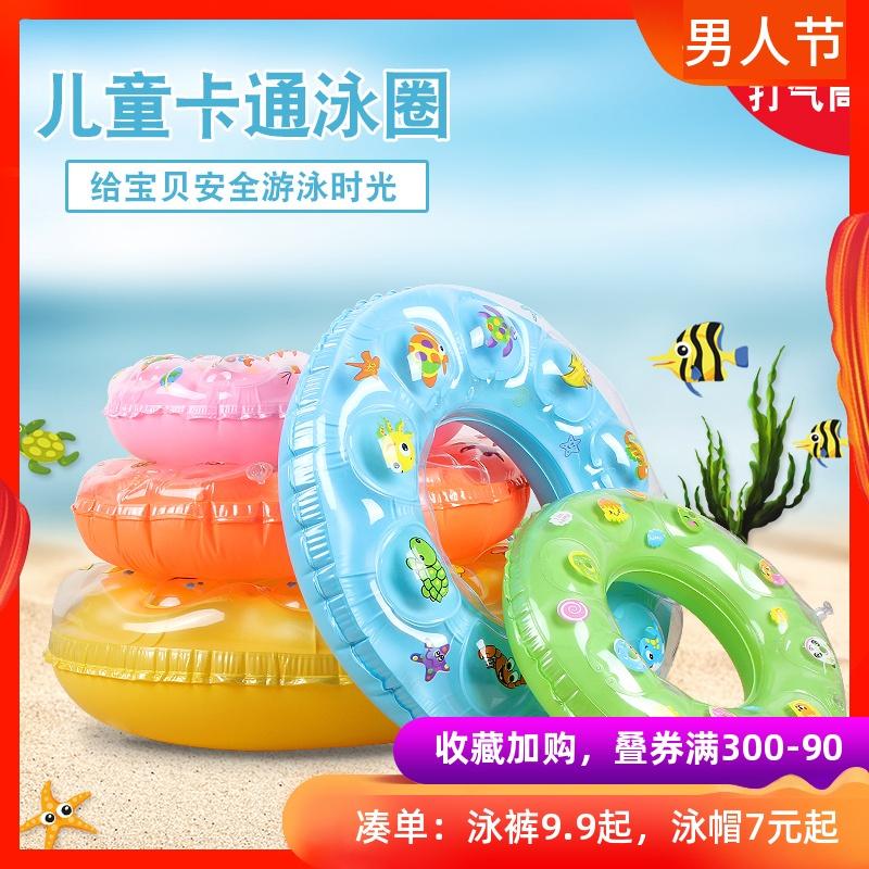 Плавательные круги Артикул 589259520511