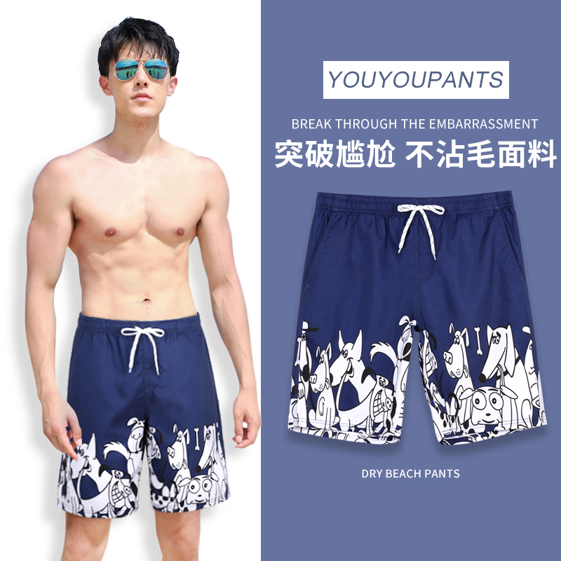 Men's beach pants, quick-drying, can be launched, large size loose five-point swimming trunks, men's embarrassment-proof hot spring beach vacation shorts