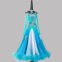 Ballroom Dance skirt Modern dance skirt new Ballroom Dance dress GB 2018 Waltz Big pendulum adult Woman