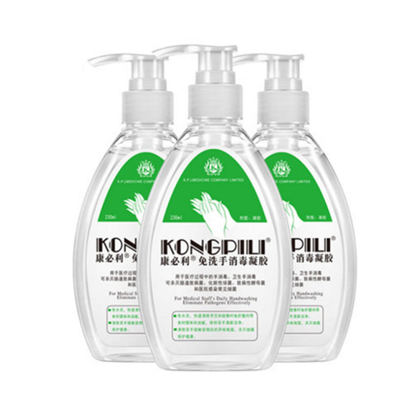 Kang paili free dry cleaning hand sanitizer disinfectant gel hand disinfectant gel bactericidal bacteriostasis home 3