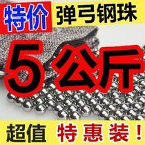 钢珠8mm免邮钢球刚珠8.5m9m弹弓钢珠弹珠钢珠8毫米弹弓滚珠10公斤