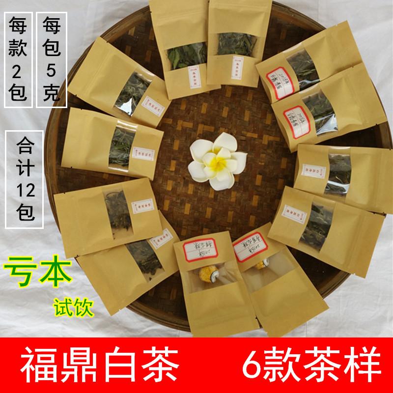 Чай Пай Му Тан Артикул 525234999819
