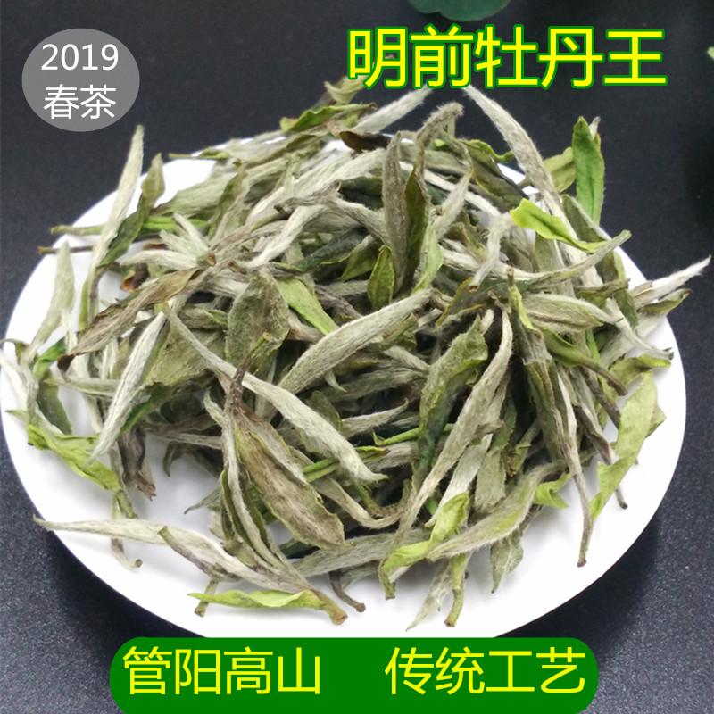 Чай Пай Му Тан Артикул 590894833916