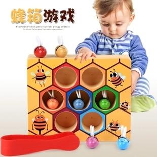 蒙氏早教蜂箱游戏教具夹抓勤劳 小蜜蜂颜色认知0 3岁亲子玩具