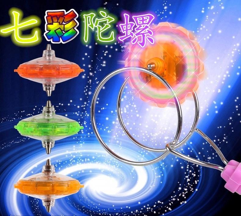 不包邮磁性飞转陀螺七彩灯光 磁性魔幻旋转磁铁磁力发光陀螺儿童玩具