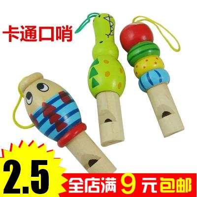 儿童小口哨木质可爱卡通海洋动物宝宝益智早教声音乐器小玩具