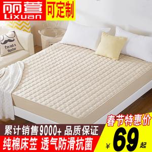 纯棉床笠单件全棉床垫套加厚夹棉防滑固定席梦思保护套1.8m床罩套