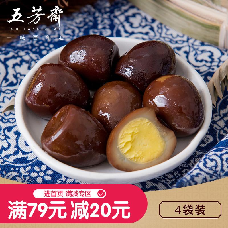 五芳斋五香味卤蛋4袋 鹌鹑蛋无壳卤蛋小吃休闲零食即食真空卤味蛋