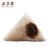 Jiaxing Five Fang Zhai dumplings fresh bean paste dumplings breakfast fast food sweet dumplings 6 ^@^ two sets