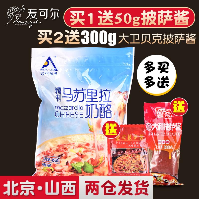 Замечательный может синий больше лошадь провинция сучжоу в тянуть молоко сыр запеченный рис надеть бодхисаттва материал рисунок крем древесный гриб ученый сломанный выпекать выпекать сырье 450g